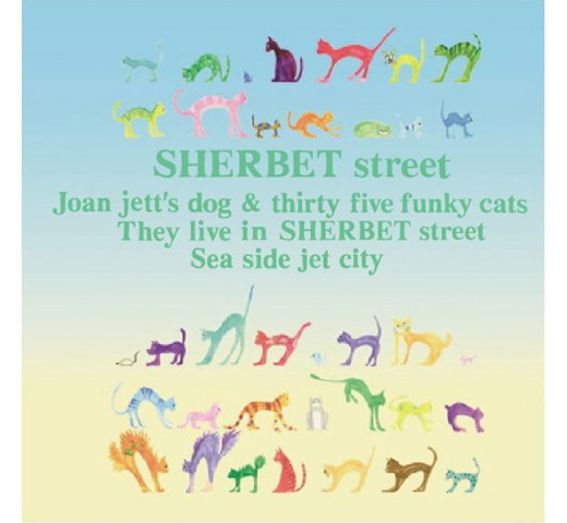 SHERBET Street [BOOK+CD]
