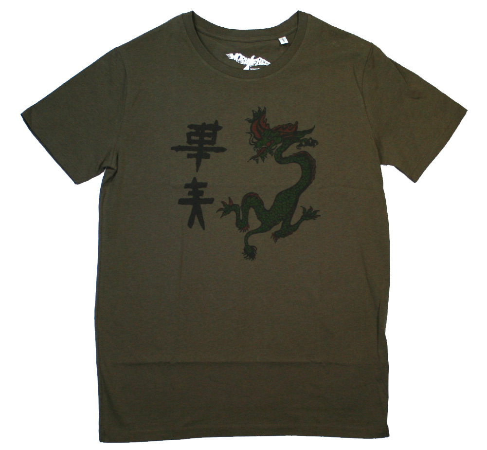 【Worn Free】 Joe Strummer / Dragon Tee (Sage)