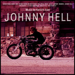 Johnny Hell(初回生産限定盤)(DVD付) [Limited Edition]