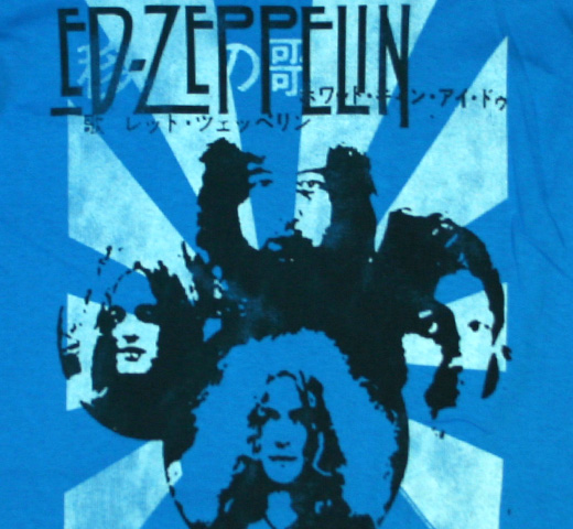 Led Zeppelin / Immigrant Song Tee (Turquoise)