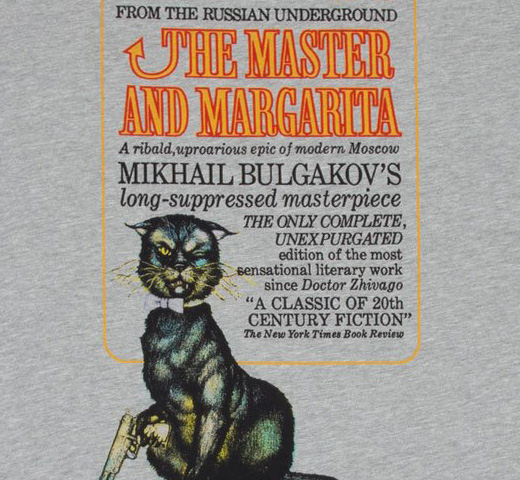[Out of Print] Mikhail Bulgakov / The Master and Margarita Tee (Heather Grey)