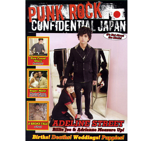 Punk Rock Confidential Japan 創刊号