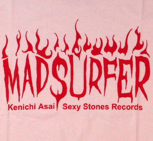 Mad Surfer Tee (Sherbet Pink/S)