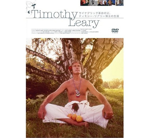 Timothy Leary's Dead (サイケデリック革命の父、ティモシーリアリー博士の生涯) [DVD]
